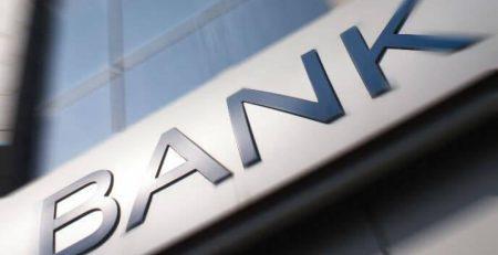 Bank Memilih ID Director dari BIO-key untuk Akses Berbasis Biometrik